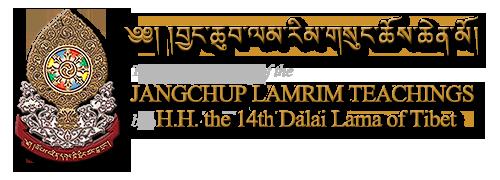 Lamrim Texts – English – Jangchup Lamrim
